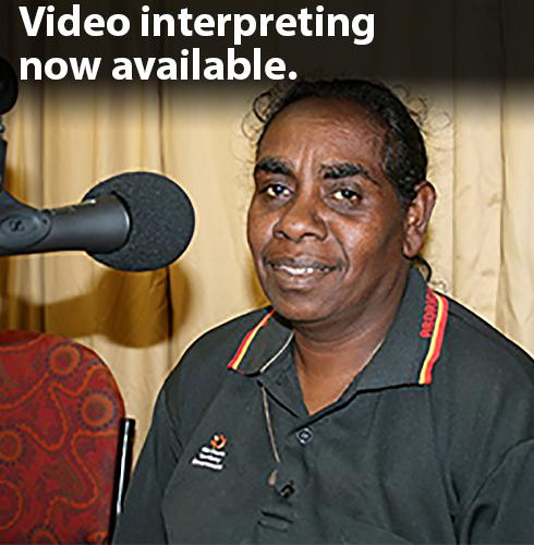 Aboriginal Interpreting Service